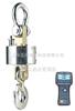 OCS-YJ无线电子吊钩秤OCS-YJ计量检定所18吨直视吊秤