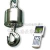 OCS-YJ计量检定所指定15吨无线带打印吊秤 电子吊钩秤