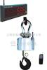 ocs计量检定所指定1-1.5-2-3-4-6吨无线带打印机吊秤OCS-YJ