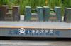scs15吨可用电电子磅秤,三相电磅标准式汽车衡