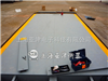 scs40吨左右拖拉机电子泵秤,40T农用车数字式汽车衡