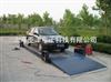 scs数字式汽车衡长宁60吨地秤-/带打印电子地磅