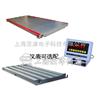 scs90吨可用380伏电电子磅秤,90T三相电磅