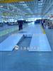 scs110吨左右拖拉机电子泵秤,标准式汽车衡