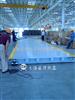 scs标准式汽车衡10t3.2到11米汽车泵秤,汽车地上秤
