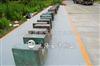 scs140吨左右拖拉机电子泵秤,农用车电子磅