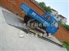 scs上海150吨货车电子磅,大货车泵称