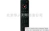 Control4 系统无线遥控器 SR-150