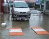 scs杨浦便携式称重板30吨汽车磅-/地上衡