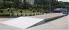 scs杨浦80吨汽车磅-/地上衡