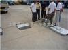 scs40墩电子磅秤,回收站用磅标准式汽车衡