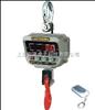 OCS郑州直视吊秤,OCS-YJ-10吨数显式吊钩秤