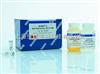 大鼠血小板衍生生长因子ELISA检测试剂盒