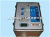 XC-III抗干扰介损测试仪