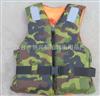 JS-5迷彩双面救生衣,可以穿的迷彩救生衣,防洪救生衣