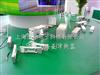 SCS杨浦区钢瓶秤SCS-1T氯气钢瓶秤