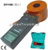 DY1100数字式钳型接地电阻测试仪