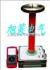 FRC-100KV高压分压器FRC-200KV高压分压器FRC-50KV高压分压器FRC-500KV