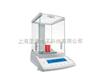 CPA德国赛多利斯天平制药行业标准品称量专用天平