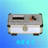 矿用杂散电流测定仪FZY-3型