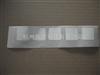KL-BUH杭州13.56M高频电子标签,标签定做厂家