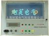 HCJ-9201上海绝缘油介电强度自动测试仪供应商