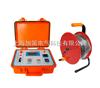 接地引下线导通电阻测试仪|上海接地引下线导通电阻测试仪