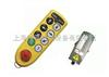 E100-6S-1迷你型无线遥控器