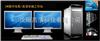 2K4K数字电影非线性编辑系统