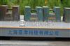scs北京电子秤电子地磅汽车衡180t数字式汽车衡