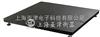 scs热销10吨电子磅,高精度电子磅,上海亚津防爆电子地磅