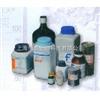 D-色氨醇,色氨醇价格
