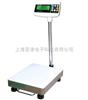 tcs北京100公斤电子台秤,电子台秤哪个品牌好