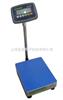 TCS北京60公斤计重电子台秤,北京宣武区电子秤销售点