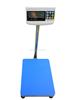 TCS北京150KG精度10G电子秤计重电子台秤