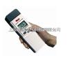 上海DHS-110G红外测温仪